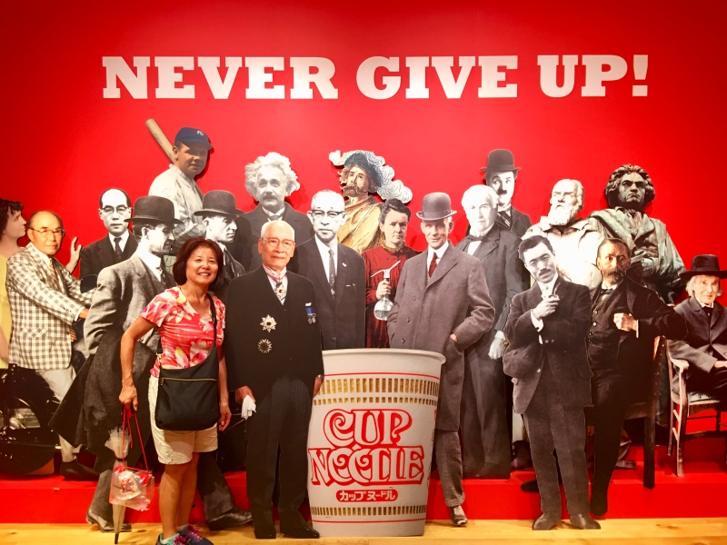 Inside the Cup Noodles Museum