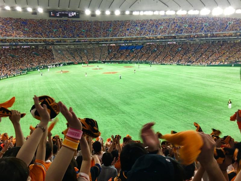 Baseball fans at the Tokyo Dome